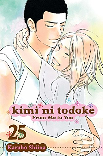 Kimi ni Todoke: From Me to You, Vol. 25