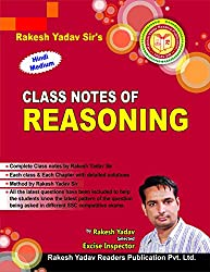 Class Notes of Reasoning (Handwritten Notes)