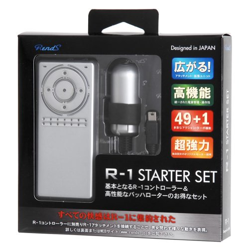Rends R-1Controller Plus Bach Rotor Starter Set
