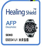 Healing shield Protecteur d'Écran Oleophobic AFP Clear Film for Seiko Watch Astron SSE041J1 [Front 2pcs]