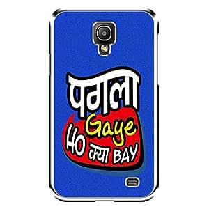 "MOBO MONKEY Designer Printed 2D Transparent Hard Back Case Cover for ""Samsung Galaxy Mega 2"" - Premium Quality Ultra Slim & Tough Protective Mobile Phone Case & Cover"
