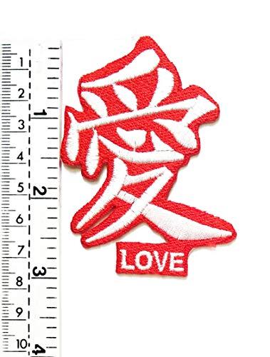 Aufnäher mit chinesischem Buchstaben Love Red Chinese Letter Cartoon Kinder Students Patch Weste Jacke Biker Motorrad Rider Biker Tattoo Jacke T-Shirt Aufnäher Aufbügler Aufbügler