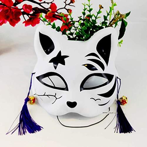 alte Fee Katze Gesicht Han Kleid Facebook Fuchs Halbgesicht Maske Cos und Wind Halloween Requisiten ()