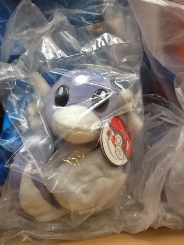 1998-pokemon-kfc-promo-give-away-dratini-147-sealed-in-bag-with-tag-by-applause