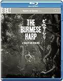 Burmese Harp, the [Blu-ray] [Import anglais]