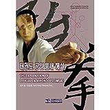 The Explanation of Official Taekwondo Poomsae