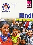 Reise Know-How Sprachführer Hindi - Wort für Wort: Kauderwelsch-Band 17