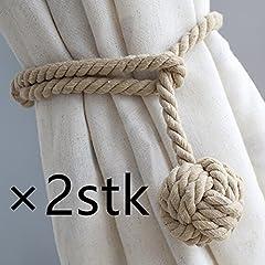 CSDSTORE 2 Stück Vorhang Zugband