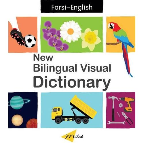 New Bilingual Visual Dictionary English-Farsi