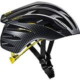 Mavic Ksyrium Pro Rennrad Fahrrad Helm schwarz/gelb 2018: Größe: M (54-59cm)