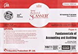 Shuchita Prakashan's Fundamentals of Accounting & Auditing Solved Scanner For CS Foundation Paper 4, June 2018 Exam by CA. Amar Omar