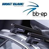 Premium Stahl Dachträger / Lastenträger von MontBlanc für BMW 5er Serie Touring (5-er Touring) - 5 Türer Kombi - Baujahr 2010 bis heute mit integrierter Dachreling – Komplettes Dachträgersystem montiert im Karton