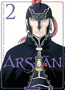 "Afficher ""Arslan, the heroic legend n° 2<br /> heroic legend of Arslân (The)"""