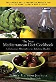 Random House Mediterranean Cookbooks Review and Comparison