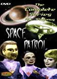 Space Patrol The Complete Series ~ Puppet Version (AKA - Planet Patrol)