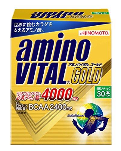 amino-vital-gold