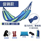 QER-Travel Camping Hammock Single double canvas thickened widening skid prevention and wrestling hammock outdoor camping indoor recreation swing camping equipment, q