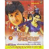 Joruga Husharuga Telugu Movie VCD 2 Disc Pack