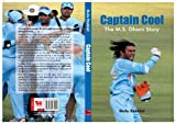 Captain Cool: M S Dhoni