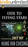 Ode to Flying Stars (English Edition)