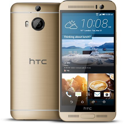 htc-one-m9-32gb-gold-201-mp-52-zoll-display-android-lte