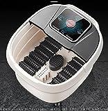 Yxsd Elektrische beheizte Fußwanne, Smart Foot Roller Massagegerät, Infrarot-Heizung, 35 * 27 * 42cm Geeignet für Zuhause, Büro