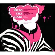 Kilio Cha Haki (A Cry For Justice) by Various Artists