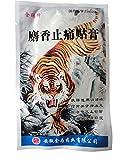 Tiger Balm Pflaster 8x6cm. Chinesische Formel. 4 Patch In Jedem Beutel. 4 Beutel = 16 Pflaster