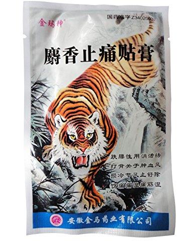 Cerotti Patch Medicati per Dolore Balsamo di Tigre. Formula Chinese Originale. Busta da 4 Cerotti 8x6cm (4 Buste=16 Cerotti)