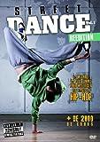 Street dance, volume 1...