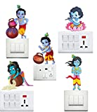 #3: Paper Plane Design Wall Decal Baby Krishna Wall Sticker Set of 5