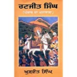 Ranjit Singh - Punjab Da Maharaja