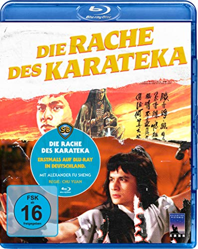 Die Rache des Karateka/Heroes Shed No Tears  (Shaw Brothers) [Blu-ray]