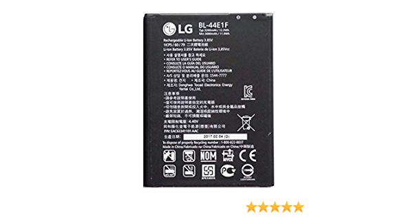 Original Battery For Lg Electronics Bl 44e1f Original Elektronik