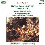 Mozart: Haffner Serenade, K. 250 / March, K. 249
