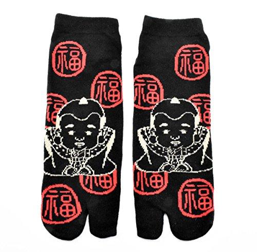 Longford Store UK Tabi Socken 'sūki' Japanische Split 2-Toe Ninja Flip Flop Geta Sandale Socken Unisex Herren Damen Senior (Ninja Kostüme Uk)