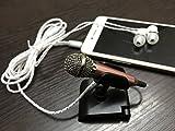 #2: House of Quirk Karaoke Mini MicroPhone
