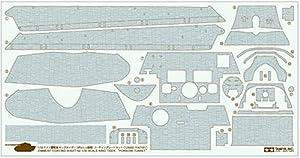 Tamiya - Accesorio para maquetas Escala 1:35 (12649-000)