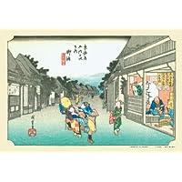 300P jigsaw Goyu (Tokaido Goji~Tsu tertiary) (japan import)