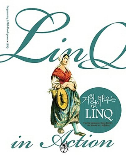LINQ In Action (Korean edition)