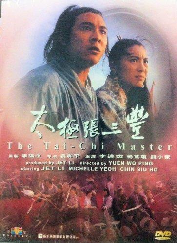 The Tai-Chi Master- Jet Li - IMPORT-region 3