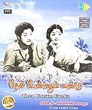 Duets Of Sivaji Padmini