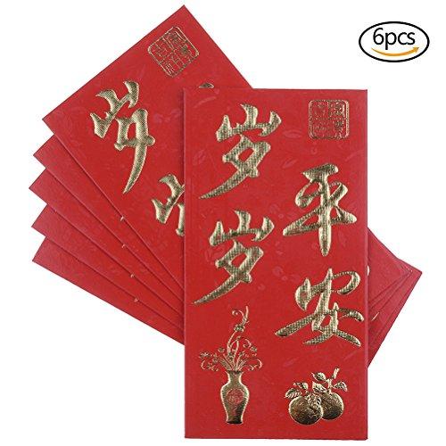 Chinesische rote Umschläge, Geld-Umschläge, Paket mit roten Umschlägen für das Jahr 2018, Jahr des Hundes, bronzierende Muster Pattern-style 7 (Baby-segen-einladungen)