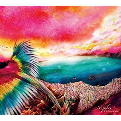 spiritual state by NUJABES (2011-12-03)
