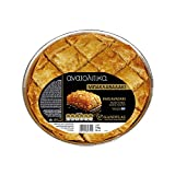 Baklava with Nuts and Syrup, Traditional Greek Handmade Pastry, Net Weight 1kg