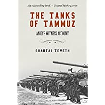 The Tanks of Tammuz (English Edition)