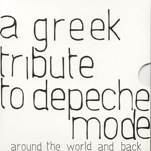 Greek Tribute To Depeche Mode