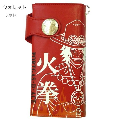Long wallet chain with 3rd animated cartoon character goods \