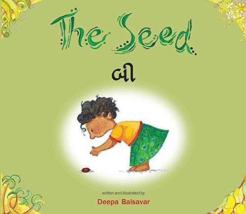 The Seed por Deepa Balsavar