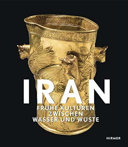 Iran: Frühe Kulturen zwischen Wasser und Wüste - Partnerlink